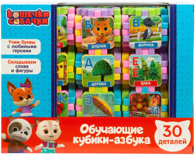 Развивающая игра Кошечки-Собачки Обучающие кубики-азбука / 38433
