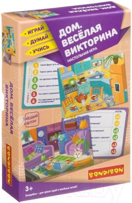 Развивающая игра Bondibon Дом. Веселая викторина / ВВ3916