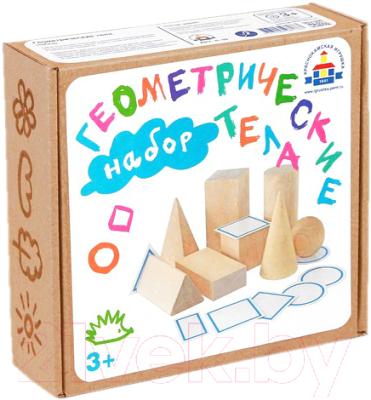 Развивающая игрушка Краснокамская игрушка Геометрические тела / Н-39