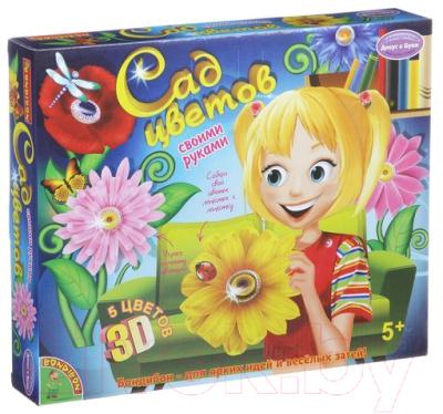 Набор для творчества Bondibon Сад Цветов 3D / ВВ1327