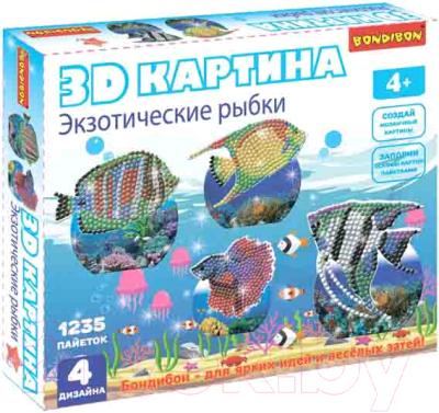 Набор для творчества Bondibon 3D картина. Экзотические рыбки / ВВ4463