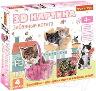 Набор для творчества Bondibon 3D картина. Забавные котята / ВВ4464