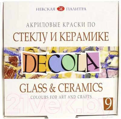 Акриловые краски Decola По стеклу и керамике / 4041113