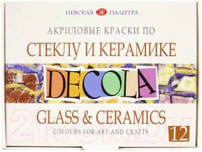 Акриловые краски Decola По стеклу и керамике / 4041114
