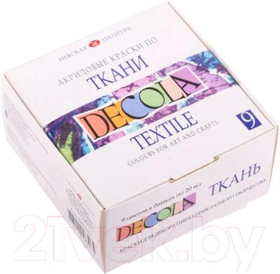 Акриловые краски Decola По ткани / 4141111