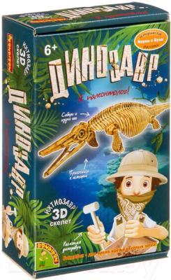 Набор для творчества Bondibon Ихтиозавр / ВВ4204