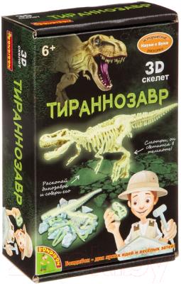 Набор для творчества Bondibon Тираннозавр / ВВ4206
