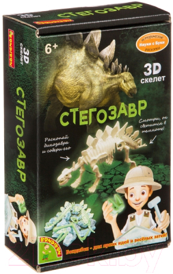 Набор для творчества Bondibon Исторические раскопки. Стегозавр / ВВ4208