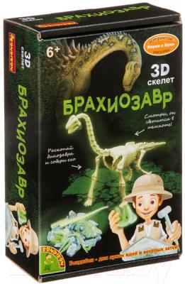 Набор для творчества Bondibon Брахиозавр / ВВ4209