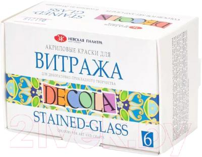 Акриловые краски Decola Для витража / 42411064
