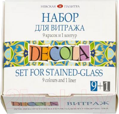 Акриловые краски Decola Для витража / 42411065