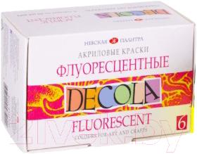 Акриловые краски Decola Флуоресцентные / 4341100