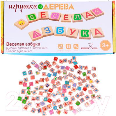 Развивающая игра МДИ Веселая азбука