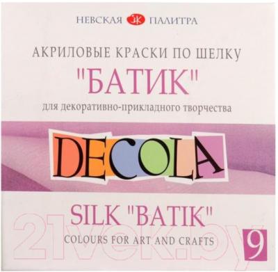 Акриловые краски Decola Шелк Батик / 4441449