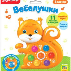 Развивающая игрушка Азбукварик Веселушки Белочка / 4630027290311