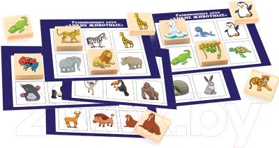 Развивающая игра Анданте Лото. Дикие животные / Д463а