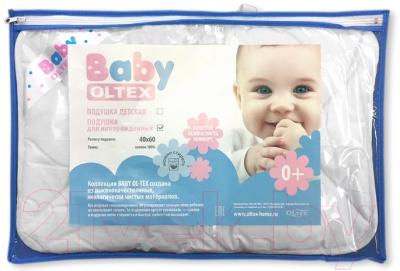 Подушка детская OL-tex Лебяжий пух БЛС-46-5-1 40x60
