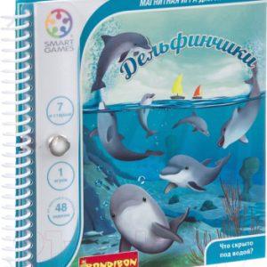 Развивающая игра Bondibon Для путешествий. Дельфинчики / ВВ4675