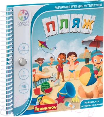 Развивающая игра Bondibon Для путешествий. Пляж / ВВ4676