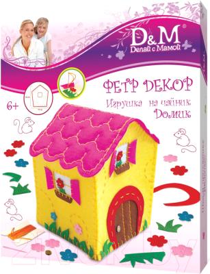 Набор для шитья Делай с мамой Домик / 48125