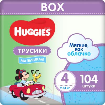 Подгузники-трусики детские Huggies 4 Disney Boy