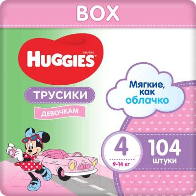 Подгузники-трусики детские Huggies 4 Disney Girl