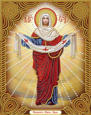 Набор алмазной вышивки Алмазная живопись Икона Покров Пресвятой Богородицы / АЖ-5021
