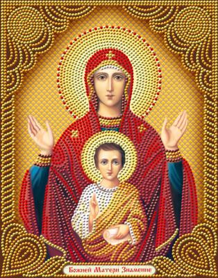 Набор алмазной вышивки Алмазная живопись Икона Знамение / АЖ-5053
