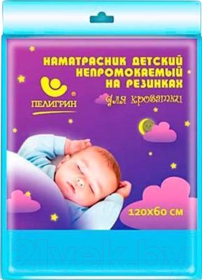 Наматрасник детский Пелигрин 5263