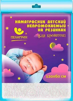 Наматрасник детский Пелигрин 5264 c х/б покрытием