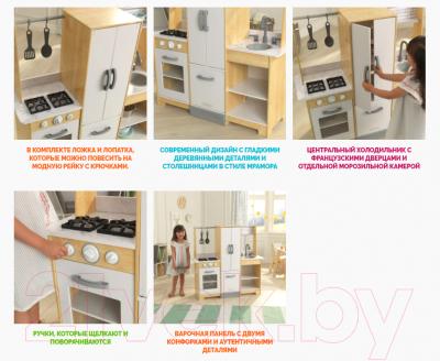 Детская кухня KidKraft Современная / 53423-KE