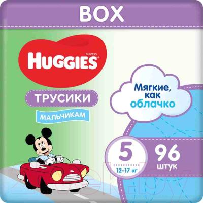 Подгузники-трусики детские Huggies 5 Disney Boy Box