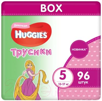 Подгузники-трусики детские Huggies 5 Disney Girl Box