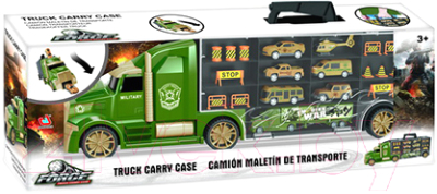 Автовоз игрушечный JinJia Toys 666-05H