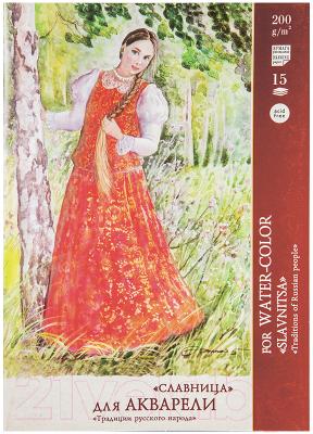 Набор бумаги для рисования Лилия Холдинг Славница П-6754