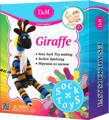 Набор для творчества Делай с мамой Создание игрушки из носков Жирафик / 68578