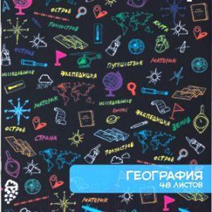 Тетрадь предметная Альт География Яркое настроение / 7-48-991/07