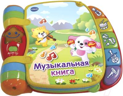 Музыкальная книга Vtech 80-166726