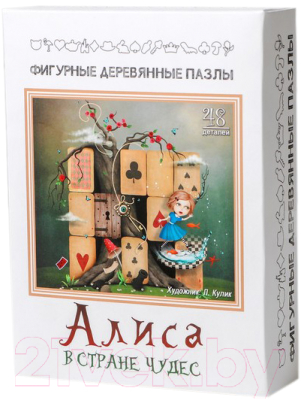Пазл Нескучные игры Алиса / 8172