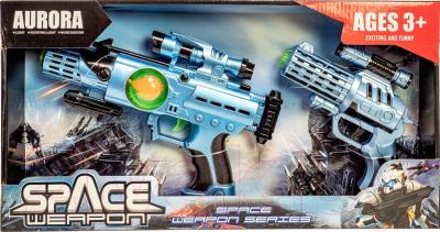 Набор игрушечного оружия Aurora Toys Космическое оружие / 836-5