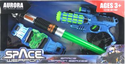 Набор игрушечного оружия Aurora Toys Космическое оружие / 836-8