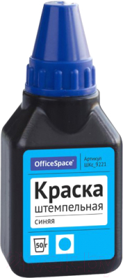 Краска штемпельная OfficeSpace ШКс-9221