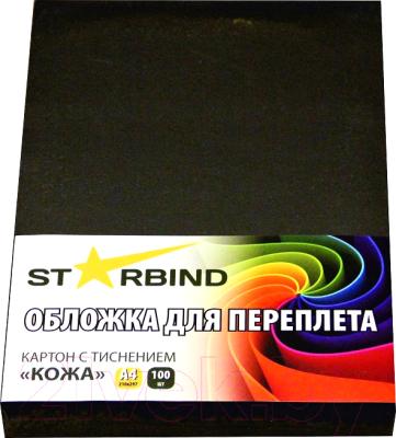 Обложки для переплета Starbind A3 кожа / CCLA3Bk230