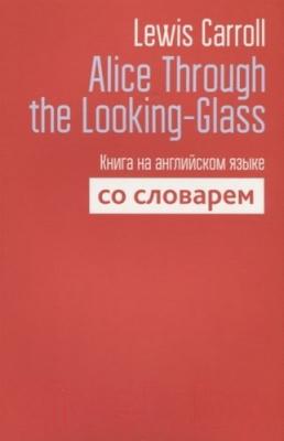 Книга Попурри Alice Through the Looking-Glass
