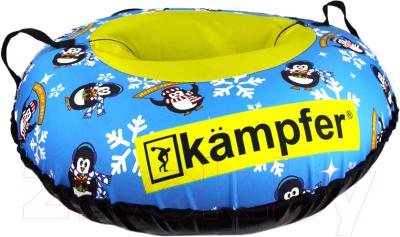 Тюбинг-ватрушка Kampfer Arctic Blue