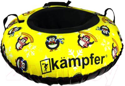 Тюбинг-ватрушка Kampfer Arctic Yellow