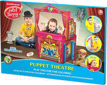 Набор для творчества Erich Krause Artberry Puppet Theatre / 42959