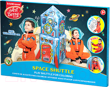Набор для творчества Erich Krause Artberry Space Shuttle / 42958