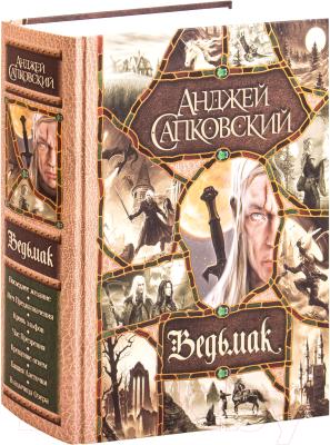 Книга АСТ Ведьмак. Последнее желание; Меч предназначения и др.