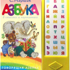 Музыкальная книга АСТ Азбука в стихах и картинках